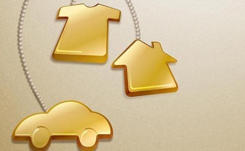 办理个人贷款一般需要多久审批成功