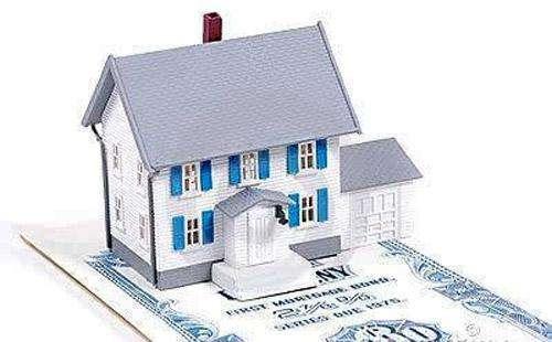 银行住房抵押贷款有哪些优势