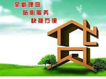 个人征信对房屋抵押贷款有什么影响