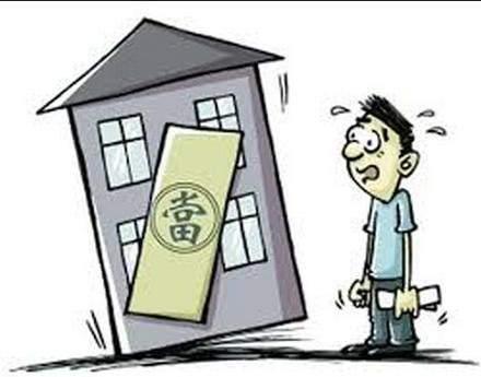 公司房产抵押贷款需要什么手续