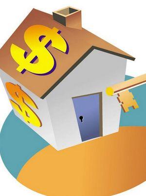 房屋抵押贷款有什么流程手续