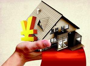 房产二次抵押贷款需满足什么条件