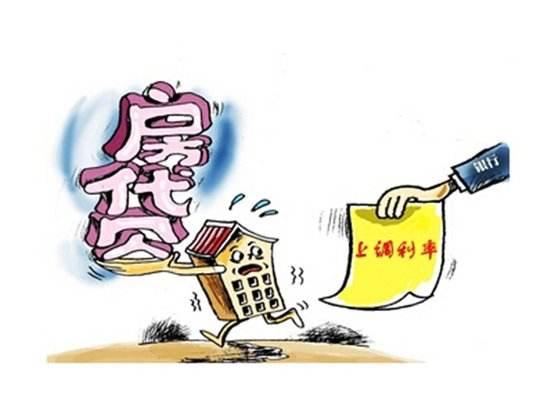 申请沈阳房屋抵押贷款对房龄有什么要求