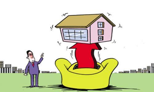 做房屋抵押贷款的房子能卖吗