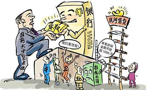企业贷款银行利息是多少