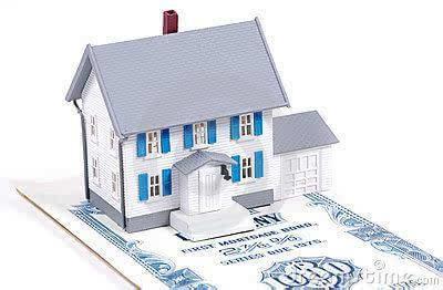 中信银行房屋抵押消费贷款利息及申请条件