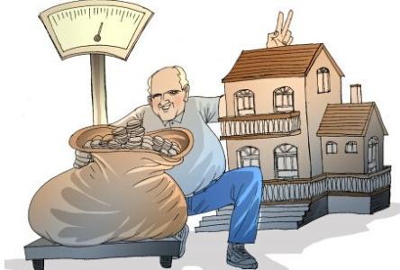 影响银行房屋抵押贷款利率的几大因素