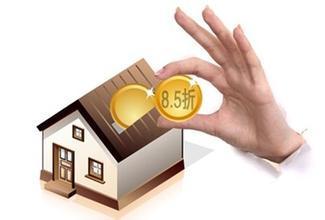 按揭住房如何办理二次抵押贷款?